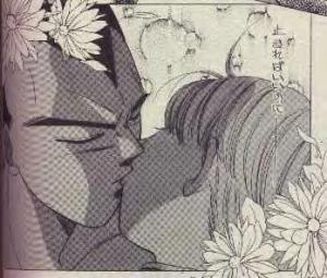 vegeta bulma kiss 1