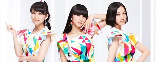 perfume level3 album