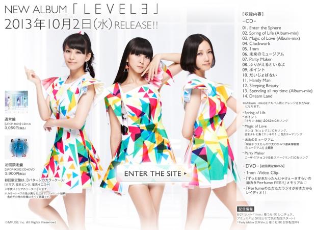 perfume level3 promo web