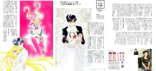 rola-magazine-naoko-entrevista-nov-2013