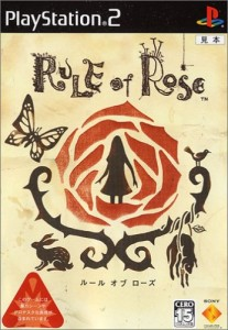 Rule-of-Rose-japan-cover