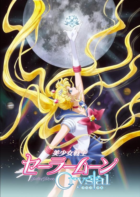sailor-moon-crystal.jpg?w=584&h=825
